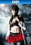 parasite_doctor_suzune_evolution_die_entwicklung_front_cover.jpg